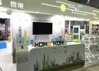 G Star [홍콩공동관]