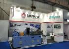 [인도] Plastivision India SM PLATEK