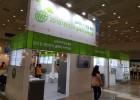 대한민국 친환경대전 [녹색구매네크워크]
