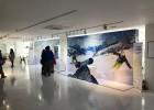 한국관광공사 SKI KOREA 이벤트